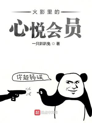 杨晟已过万重山